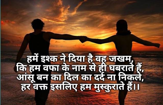 Romantic Shayari For Girlfriend  Best Love के लिए || Romanticshayari.co