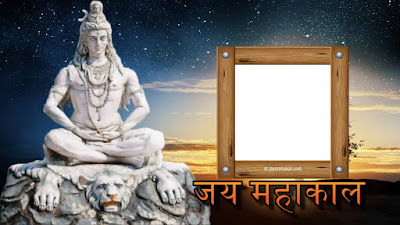 Mahakal photo frame app download