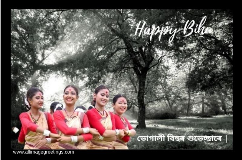 bihu wishes in assamese