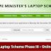 Prime Minister Laptop Scheme Phase III - Online Registration 2017