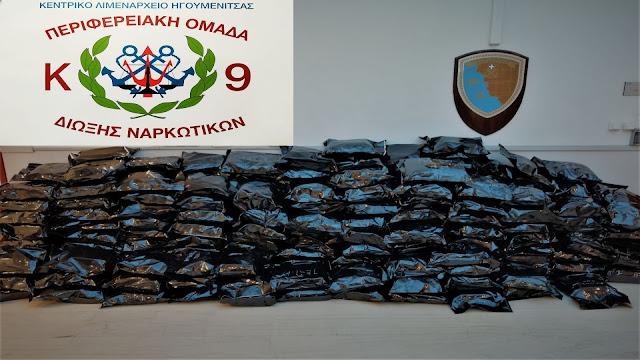1.766.000 € η αξία των ναρκωτικών που κατασχέθηκαν στο λιμάνι της Ηγουμενίτσας (+ΦΩΤΟ)