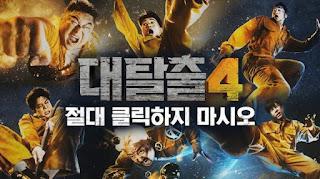 Download The Great Escape Season 4 Subtitle Indonesia
