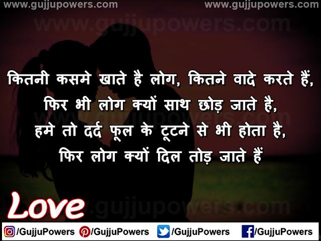 sad shayari status copy