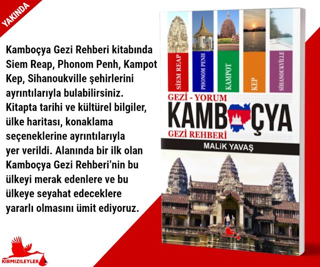 Kamboçya Gezi Rehberi, Malik Yavaş