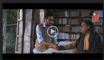 ভুবন মাঝি ফুল মুভি   Bhuban Majhi (2017) Bengali Full HD Movie Download or Watch