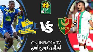 مشاهدة مباراة تونغيث ومولودية الجزائر بث مباشر اليوم 06-03-2021 في دوري أبطال أفريقيا