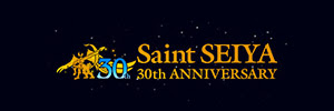 Saint Seiya 30th