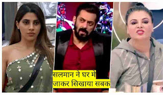 Biggboss 14 weekend ka war