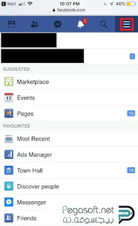 تعريب تطبيق الفيس بوك مجانا