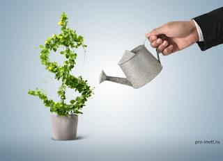 Как увеличить доход с буксов