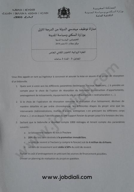 Exemple Concours de Recrutement des Ingénieurs d'Etat Genie Civil - Ministère de l'Aménagement du Territoire National