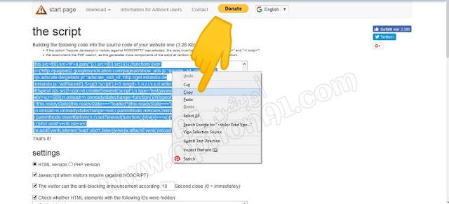 اسهل طريقة لاضافة سكربت مانع حظر الاعلانات Adblock لمنع تعطيل الإعلانات على مدونتك كيفية تركيب كود Anti AdBlock لمدونة بلوجر لمنع الزوار من تشغيل ادبلوك Adblock plus