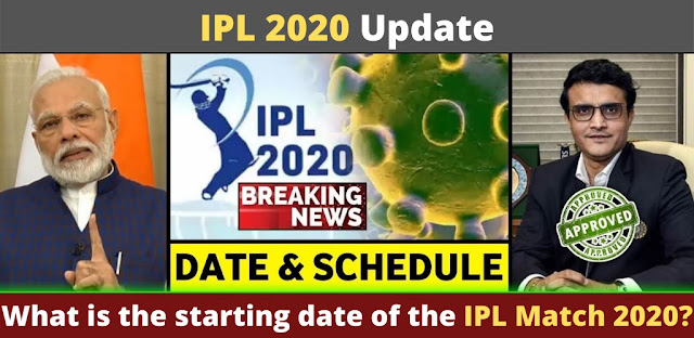 What is the starting date of the IPL Match 2020?