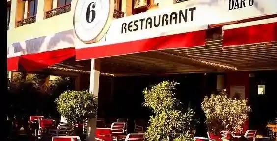 مطعم بازوكا