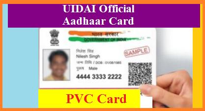 residentpvc.uidai.gov.in/order-pvcreprint is official website to order aadhaar PVC Card Online. UIDAI has launched the Order Aadhaar PVC Card Service