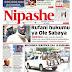Soma Magazeti Ya Tanzania Ijumaa October 23