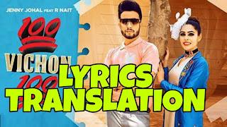 100 Vichon 100 Lyrics in English | With Translation | – Jenny Johal Ft. R Nait