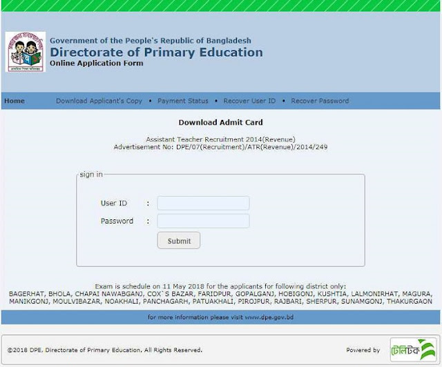 dpe admit card 2019 Primary Assistant Teacher Admit Card Download dpe.gov.bd