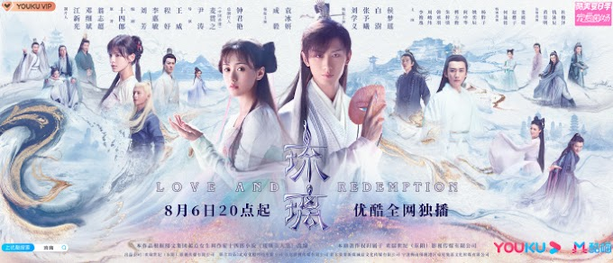 [Review] Drama China: Love and Redemption / Liu Li (琉璃)