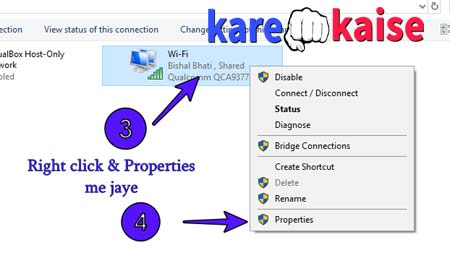 network-properties-me-jaye