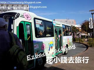 太宰府社區巴士まほろば(MAHOROBA