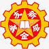 Lowongan Kerja Customer Service di Yayasan Mitra Setia - Semarang