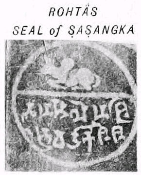 Bengali and also indo european and indo aryan languages and the seal of the king shashanka who created the first separate political entity in bengal called the gauda kingdom wikipedia ccuart Choice Image