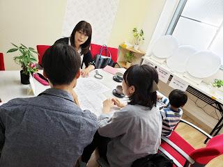 2019-9-21 ご来社相談のお客様:S様