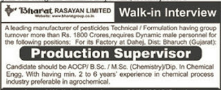 Urgent Requirement ITI/ Diploma/BSc Experienced Candidates  for the Post of Operator/ Supervisor with Reputed Chemical Company at Dahej Location.