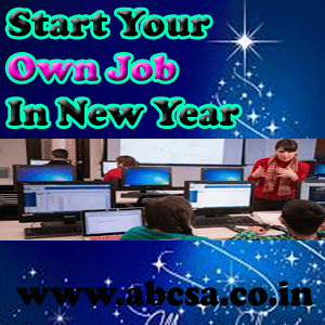 how to start computer coaching center in india