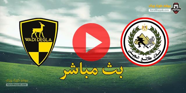 نتيجة مباراة طلائع الجيش ووادي دجلة اليوم 15 يناير 2021 في الدوري المصري