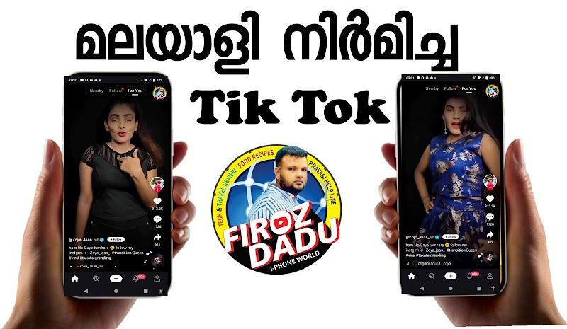 Short Video Social Media App