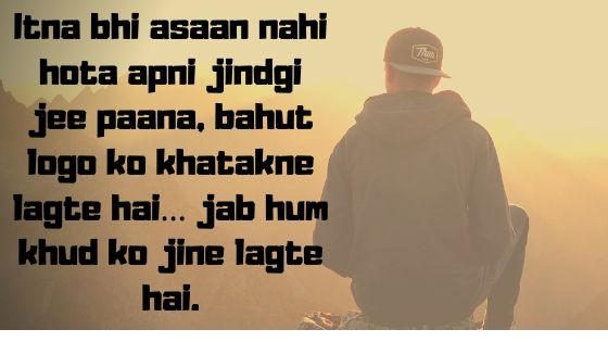 Quotes on life Hindi | LoveQuotesImage