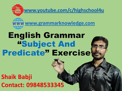 English Grammar Subject And Predicate Exercise