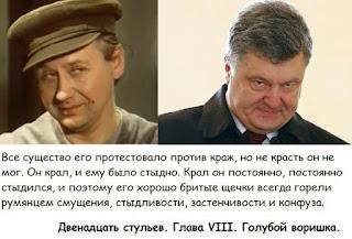 НАТО готово усилить поддержку Украины в борьбе с агрессией РФ, - генсек ПА НАТО Хоббс - Цензор.НЕТ 8278