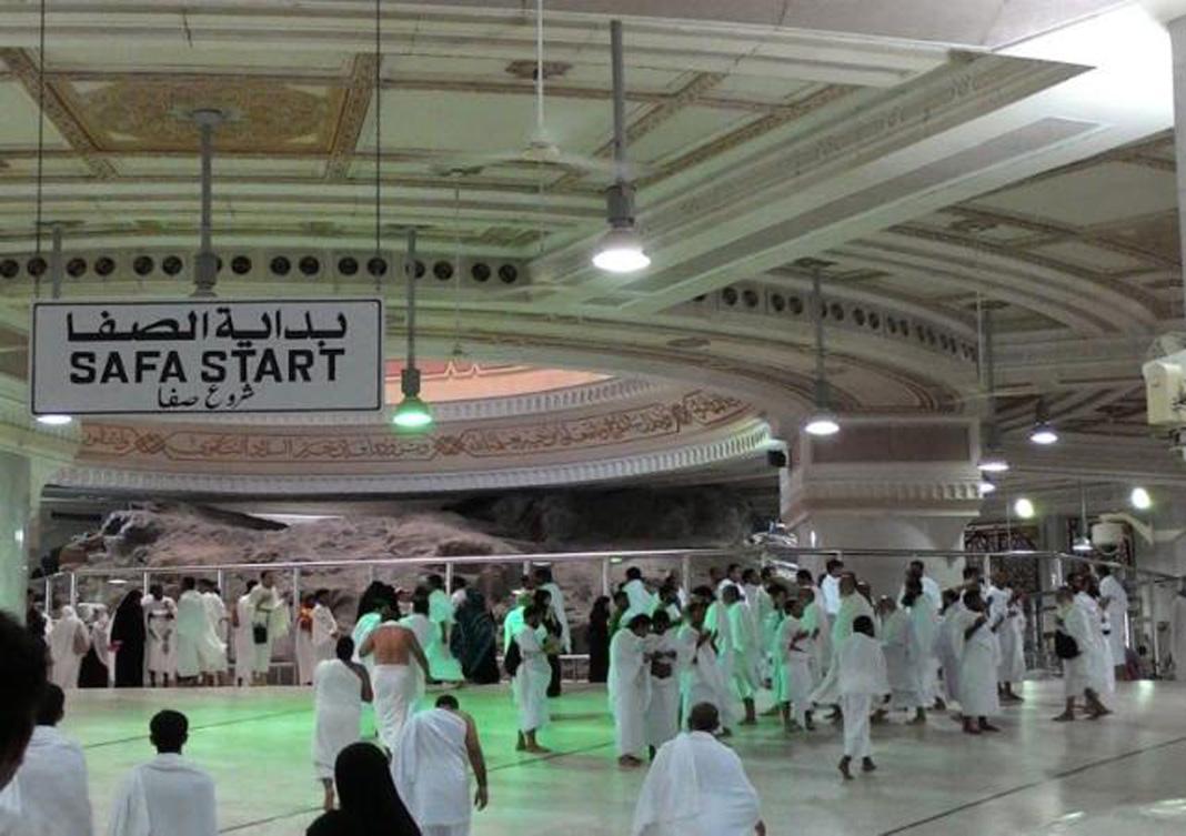 Doa Di Atas Bukit Shafa Dan Marwah