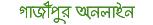 Gazipur Online