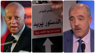 (بالفيديو) فتحي العيوني : يهاجم قيس سعيد الدستور لم يأكله الحمار.. من يحاربونه هم الأحمر...