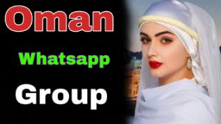 Oman Girls Whatsapp Group Link