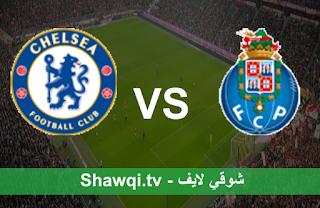 مشاهدة مباراة تشيلسي وبورتو بث مباشر اليوم بتاريخ 6-4-2021 في دوري أبطال أوروبا