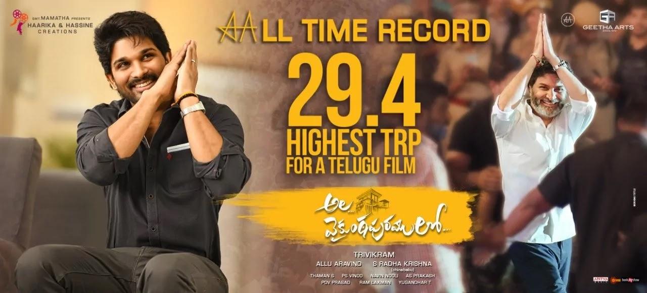 ala-vaikunthapurramuloo-trp-rating-highest-ever