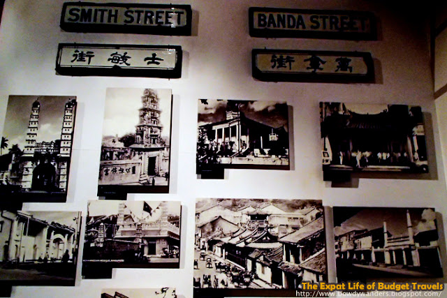 bowdywanders.com Singapore Travel Blog Philippines Photo :: Singapore :: Chinatown Heritage Centre – Chinatown Trail in Singapore
