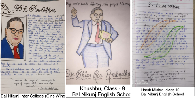 बाल निकुंज में अम्बेडकर जयंती पर हुई ऑनलाइन निबंध व कहानी लेखन प्रतियोगिता