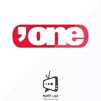 Dubai one Live