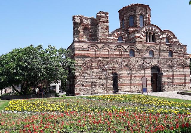 Museo Nessebarissa