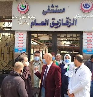 وكيل وزارة الصحة بالشرقية يتفقد سير العمل بمستشفي الزقازيق العام