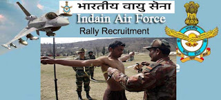 Indian air force recruitment railly 2017 for the post of Group 'X' ( Technical ) Trades