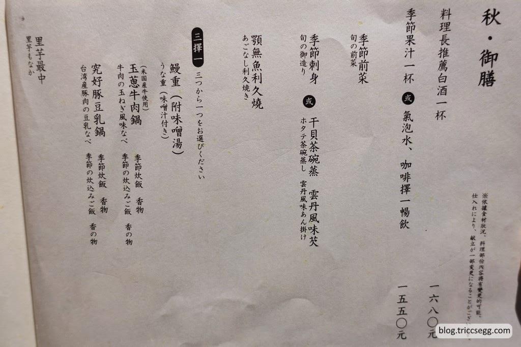 天翔午餐菜單(4).JPG
