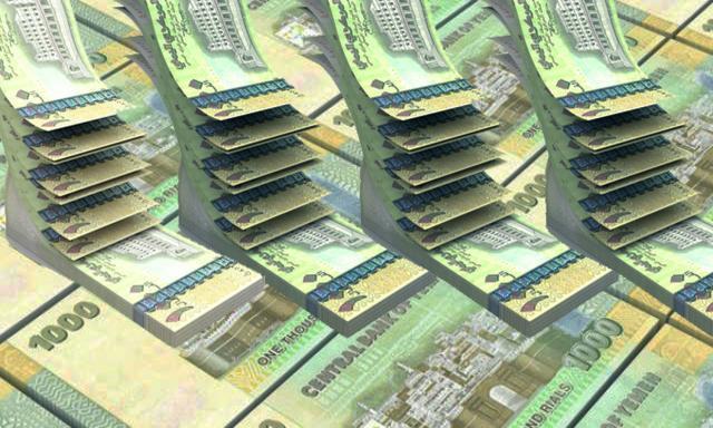 سعر الريال اليمني امام الريال السعودي والدولار والعملات الاجنبية مساء البوم الخميس