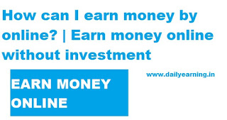 How can I earn money by online? | Earn money online without investment